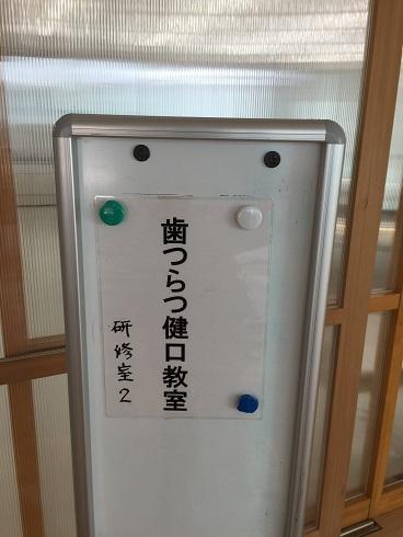 おくすり相談会(青葉ビル)