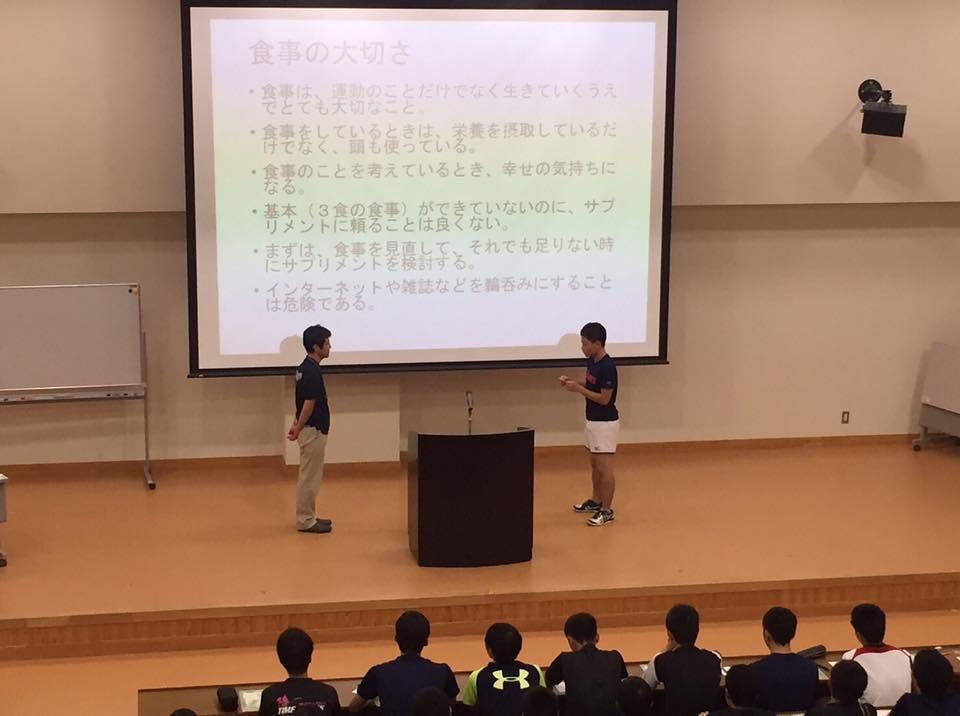 アンチ・ドーピング教室(釜石商工)