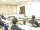 3月11日12日 第二回経営者管理者研修会