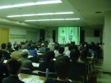 薬物乱用防止啓発講座講師研修会