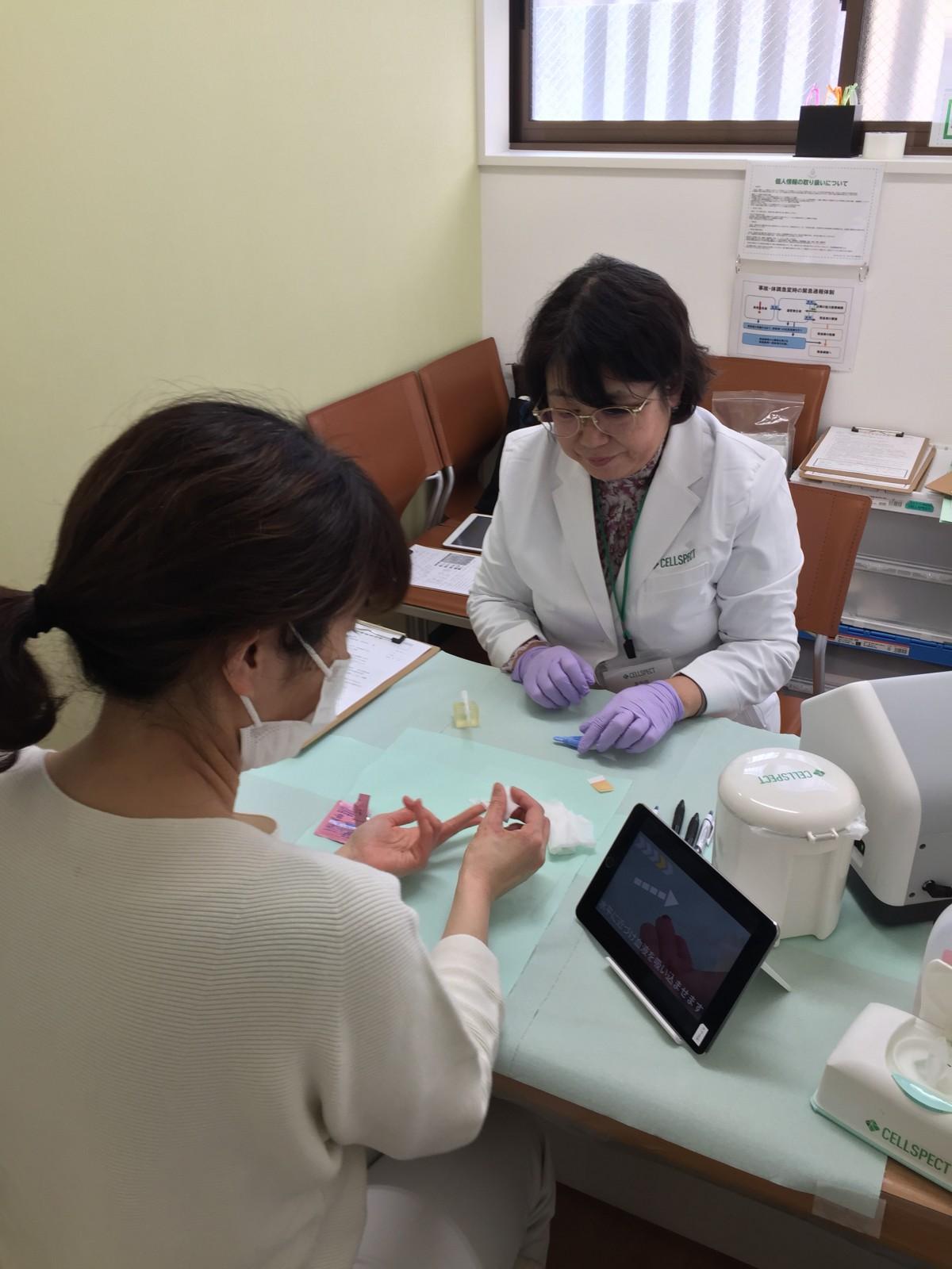 無料健康チェック(血液検査)のお知らせ