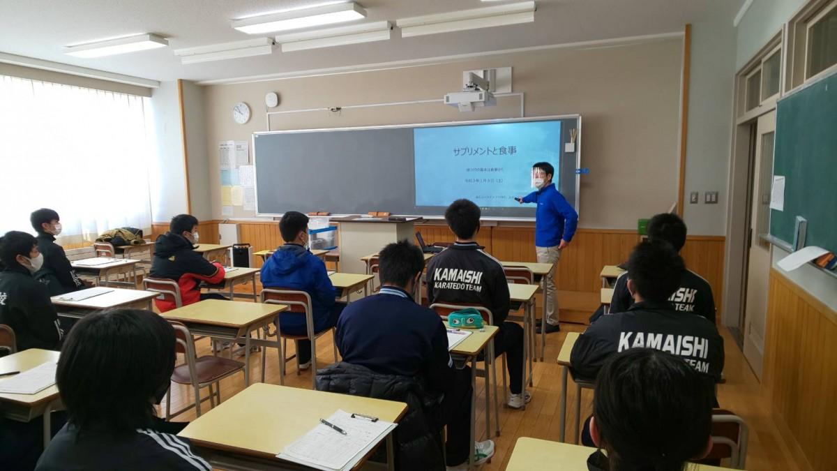 スポーツ医・科学サポート講習会