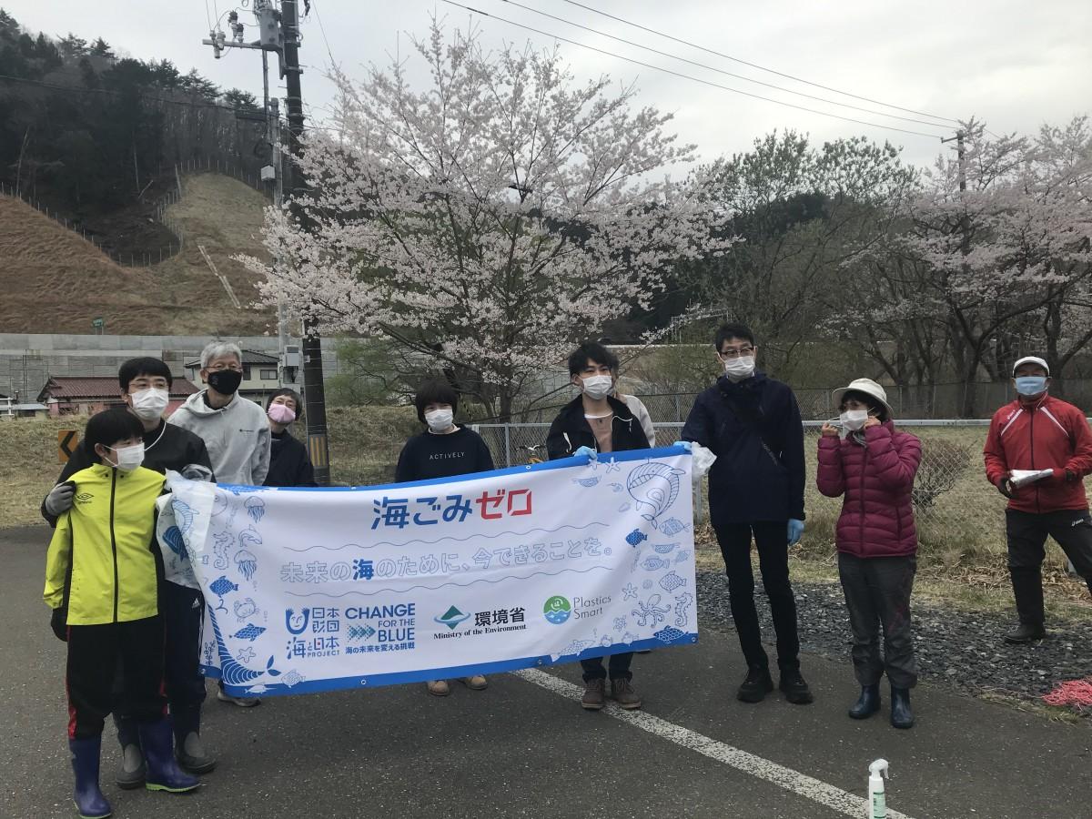 甲子川クリーンアップ作戦~海ごみゼロ