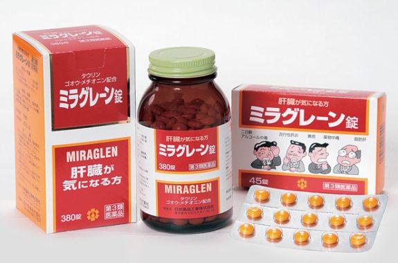 商品紹介~ミラグレーン錠~