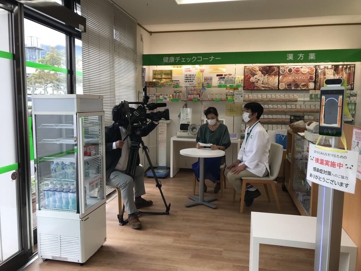 テレビ取材・収録~ごきげん土曜日~